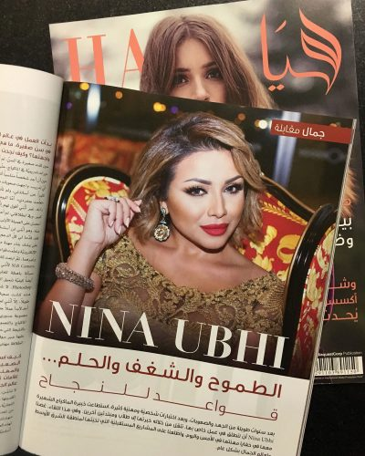 In the Press | Nina Ubhi Makeup Artist